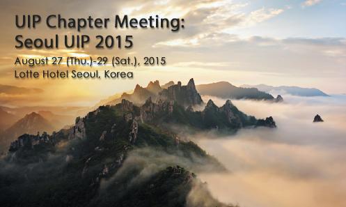 Seoul UIP 2015