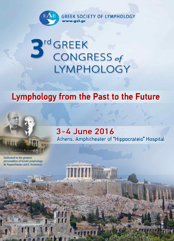 3nd Greek Congress of Lymphology