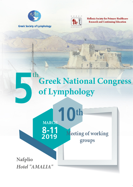 5th Greek National congress of Lymphology
